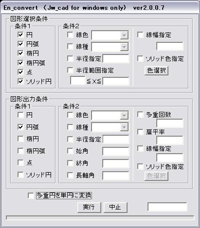 en_convert01.png
