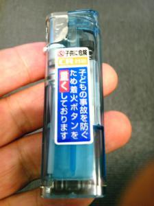 20110711-dvc00082.jpg